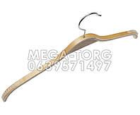 Плечики вешалки тремпеля деревянные светлые  с антискользящей силиконовой резинкой, длина 42 см