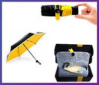 Компактный карманный зонт Black Nano + чехол