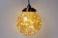 Декоративный шар с Led гирляндой 16,5 см (300 мини-Led лампочек, постоянное свечение, тёплый белый - цвет).