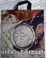 """Пакет с петлевой ручкой """"LIFE TIME"""""""