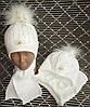 Теплые зимние комплекты шапка+хомут