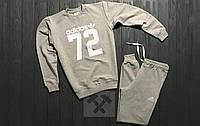 Тёплый спортивный костюм Adidas 72, адидас