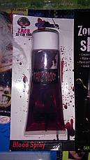Искусственная кровь в тюбике Blood vampire 100 мл, фото 2