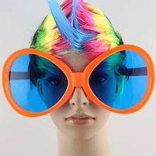 Карнавальные очки