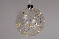 Декоративный шар с Led гирляндой 15 см (20 мини-Led лампочек, постоянное свечение, тёплый белый - цвет).