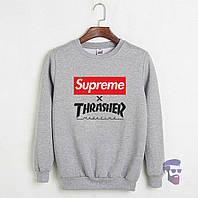 Свитшот серый Supreme*Thrasher | Кофта стильная