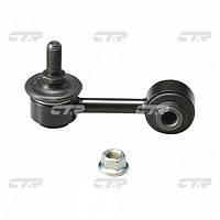 Стойка заднего стабилизатора Mazda 6 GG CTR