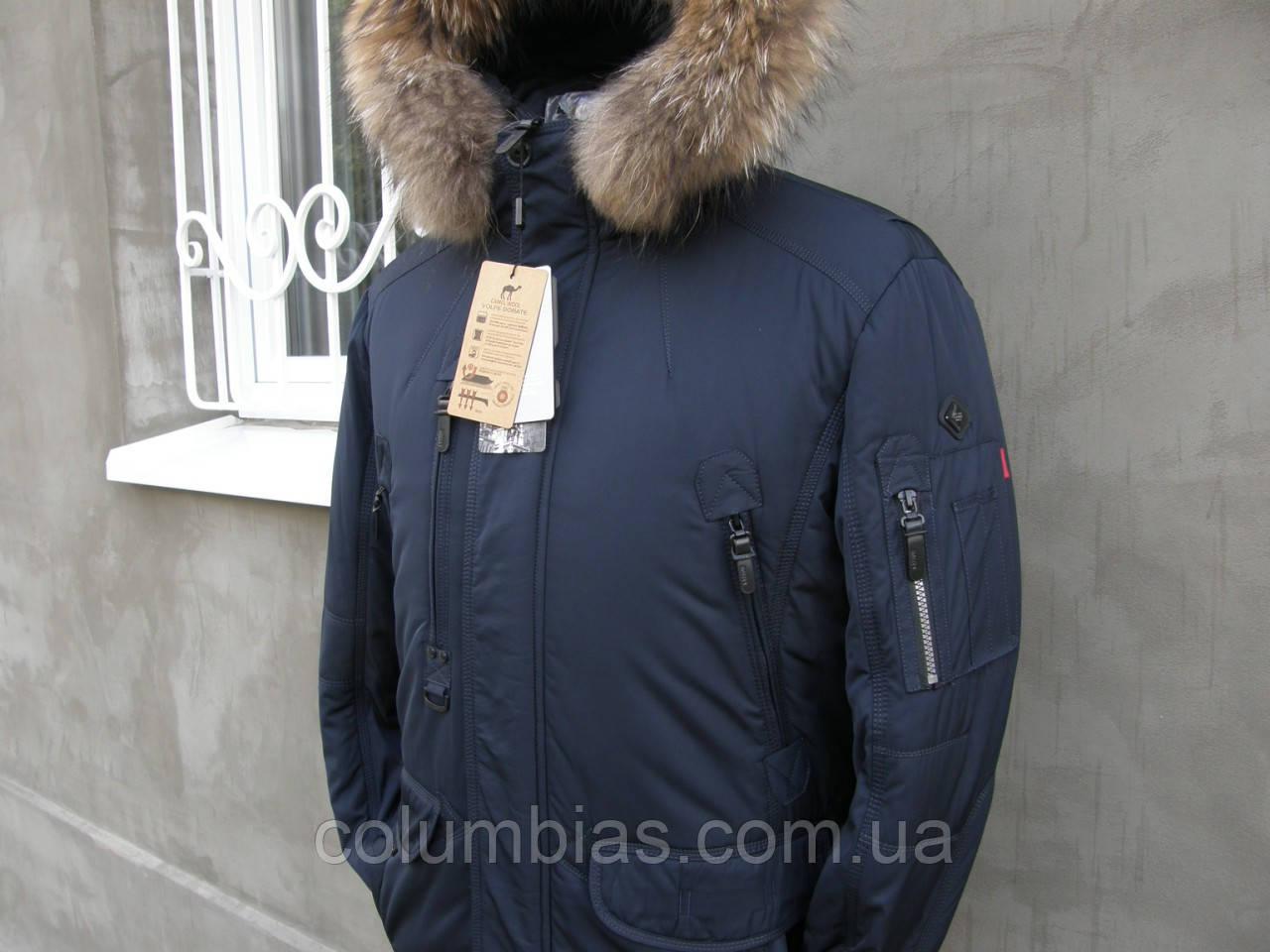 Польская зимняя куртка на верблюжей шерсти