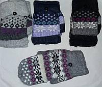 Перчатки-варежки подростковые с орнаментом, опт