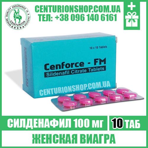 силденафил 100 мг таблетки 10 цена