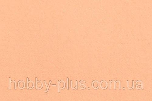 Фетр корейский мягкий, 1.2 мм, 20x30 см, ПЕРСИКОВЫЙ