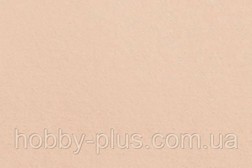 Фетр корейский мягкий, 1.2 мм, 20x30 см, ТЕЛЕСНЫЙ
