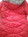 Зимняя женская удлиненная куртка Helena на силиконе с меховыми помпонами Р-ры 40- 54 Красный и изумрудный цвет, фото 7