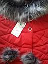 Зимняя женская удлиненная куртка Helena на силиконе с меховыми помпонами Р-ры 40- 54 Красный и изумрудный цвет, фото 8