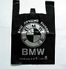 Пакеты полиэтиленовые BMW, 43х74 см