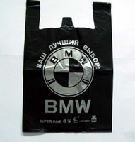 Пакеты  полиэтиленовые  BMW  43х74