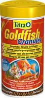 Tetra Goldfish Granules (Тетра Голдфиш) корм для золотых рыбок (250 мл)