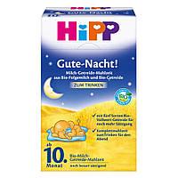 """HiPP Bio Gute Nacht! Milch-Getreide-Mahlzeit - Молоко из хлебных злаков """"Спокойной ночи!"""" от 10-ти мес. 500 г"""