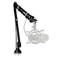 Пантограф для микрофона Rode PSA1