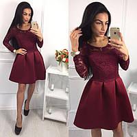 Женское стильное платье верх-кружево, низ-неопрен (3 цвета)