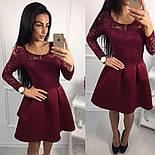 Женское стильное платье верх-кружево, низ-неопрен (3 цвета), фото 2