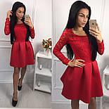 Женское стильное платье верх-кружево, низ-неопрен (3 цвета), фото 3