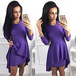 Женское модное платье с удлиненной баской (3 цвета), фото 3