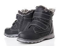 Детские качественные зимние ботинки , оптом для мальчиков от ТМ.Clibee  разм (с 32-по 37)