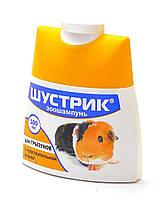 АВЗ Зоошампунь Шустрик для грызунов с чувствительной кожей, 100мл