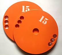 Набір дисків (блінов) для штанги 5-10-15-20 кг (100 кг), фото 2