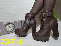 Женские демисезонные ботинки, подошва тракторная на шнурках, р.35,40