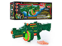 Пулемет, бластер на мягких пулях с присосками 7001
