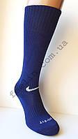 Гетры футбольные Nike темно-синие