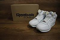 Женские зимние кроссовки Reebok 10027 белые высокие
