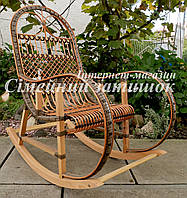 Кресло качалка светло коричневая