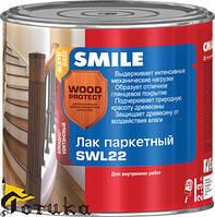Лак паркетный глянцевый алкидно-уретановый SMILE SWL-22 (0,75л)