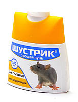АВЗ Зоошампунь Шустрик дезодорирующий для грызунов , 100 мл