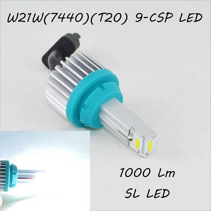 SLP LED светодиодная лампа в задний ход, цоколь T20(W21W) 9 CSP led, 1000 Люмен 9-30 В. 6500К, фото 2