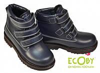 Ортопедические ботинки демисезонные Ecoby (Экоби) 204_1В синий