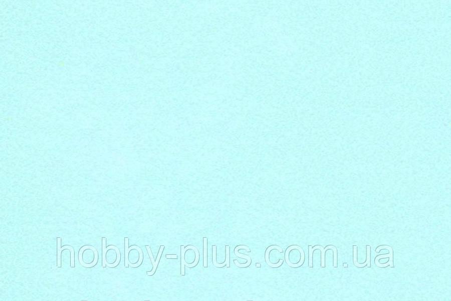 Фетр корейский мягкий, 1.2 мм, 20x30 см, АКВАМАРИН