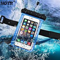 Чехол с плечевым ремнем водонепроницаемый (аквабокс) для телефона