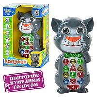 Интерактивная обучающая игрушка «Умный телефон-Котофон» 7344 U I LimoToy