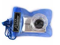 Аквабокс для фотоаппарата Голубой