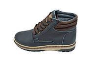 Ботинки зимние на меху подростковые Multi Shoes Cartridge KS2 Black