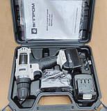 Шуруповерт аккумуляторный Элпром ЭДА-18-2 Li, фото 5