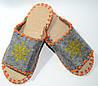 Женские тапочки из войлока, размер 38-39