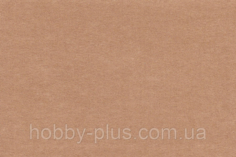 Фетр корейский мягкий, 1.2 мм, 20x30 см, КАПУЧИНО