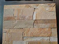 Плитка из песчаника теребовля жолтая соломка лапша 3-6 см. Цену и наличие уточняйте.