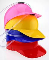 Шлем любителя пива, 4 цвета ( каска пивная )