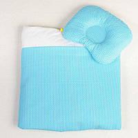 Постель в детскую коляску BabySoon Бирюзовые зигзаги одеяло 65 х 75 см подушка 22 х 26 см (115)